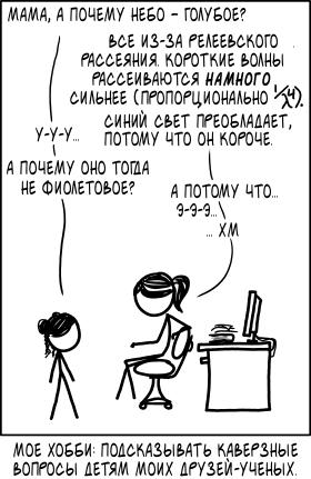 женихи знакомства lang ru