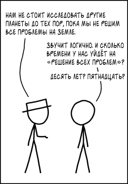 Реалистичный критерий