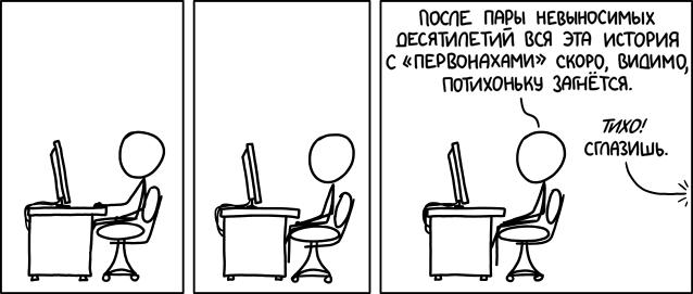 Первонах