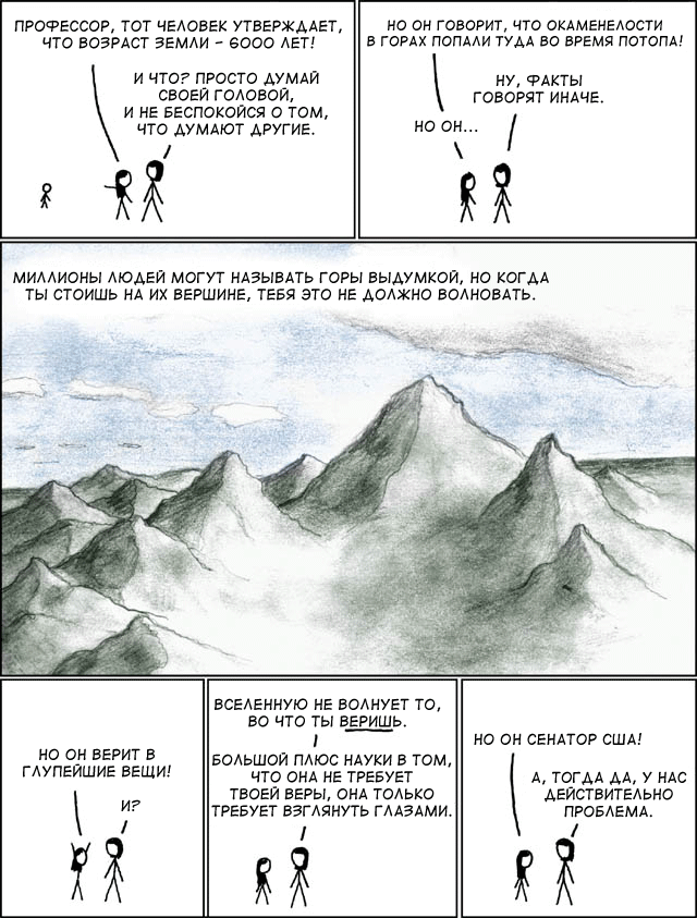 154_v1.png