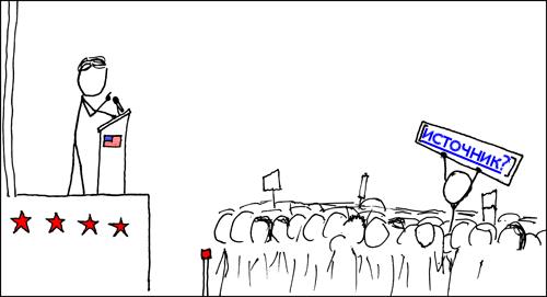 Протестующий википедиец