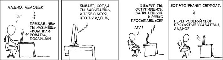 Жалоба компилятора