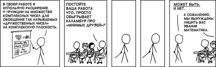Статья по математике