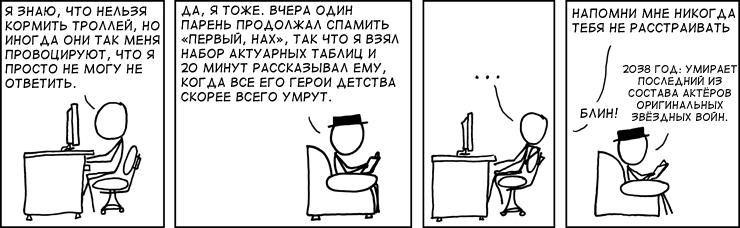 Актуарий