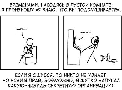 Хехе ))