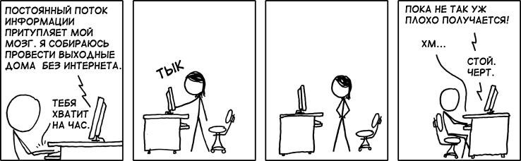 Зависимость