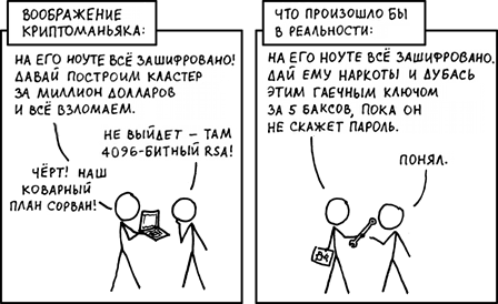 xkcd538___.png