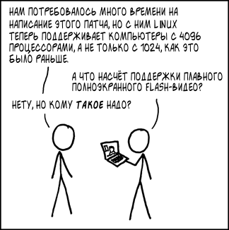 Непрограммистам неинтересное